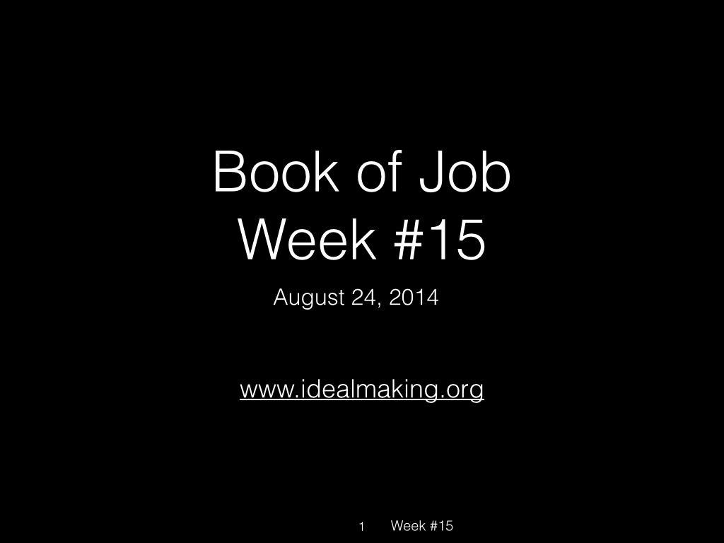 Book of Job, Raz, Week #15.001
