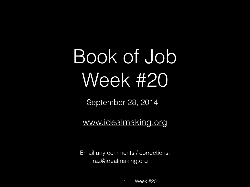 Book of Job, Raz, Week #20.001