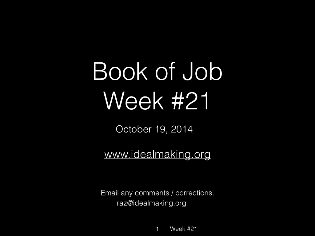 Book of Job, Raz, Week #21, Chart 1.001