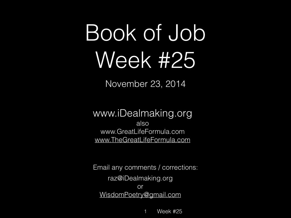 Book of Job, Raz, Week #25.001