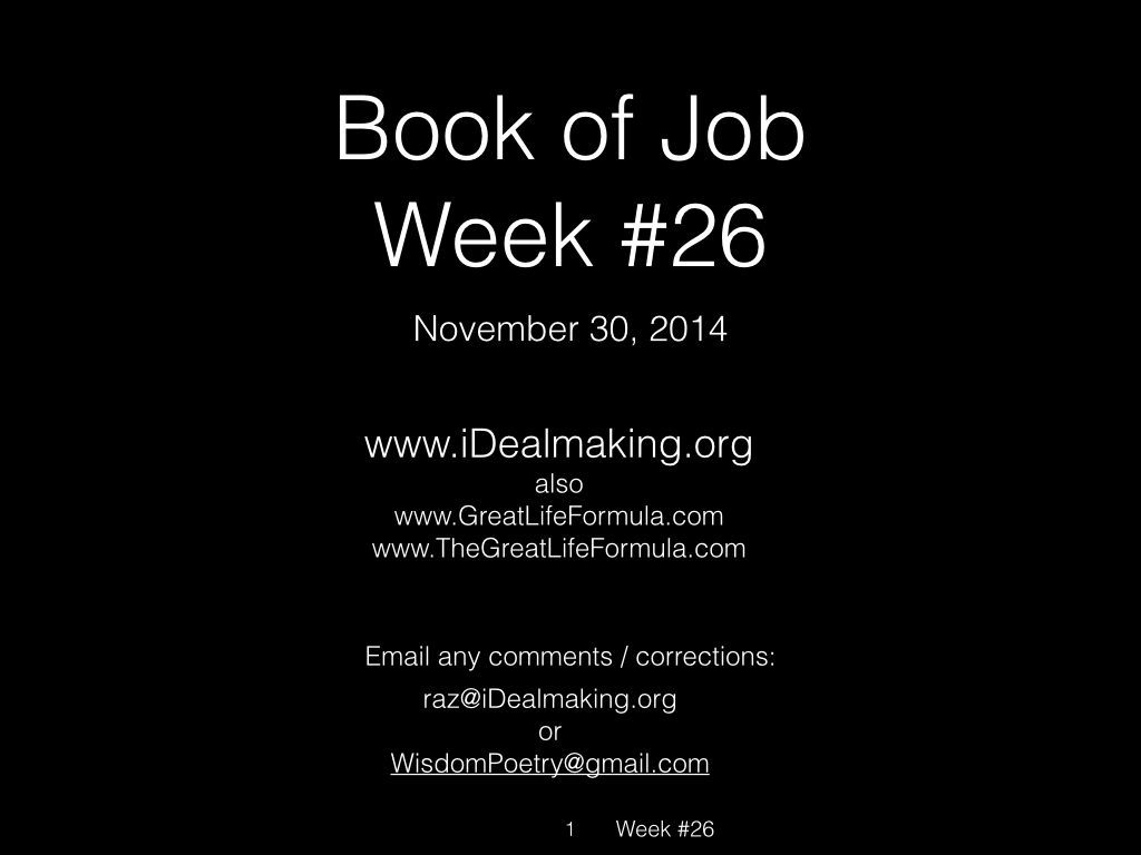 Book of Job, Raz, Week #26.001