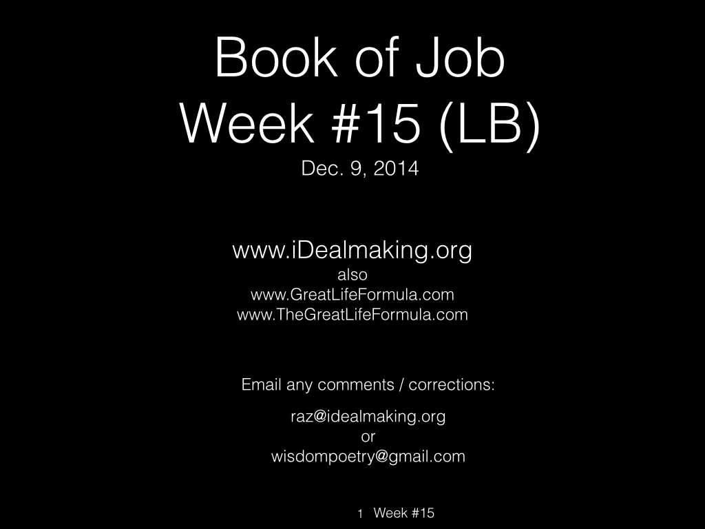 Book of Job, Week #15 LB.001