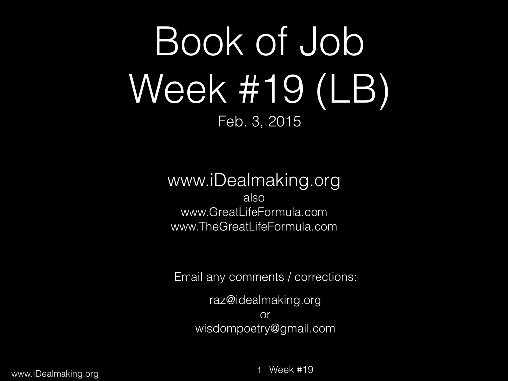 Book of Job, Week #19 LB.001